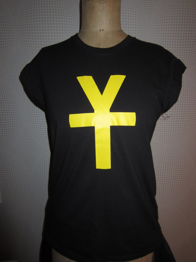 The Yellow Tulip Tee (3/3)